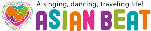 ASIAN BEAT|歌って踊ってつながる旅